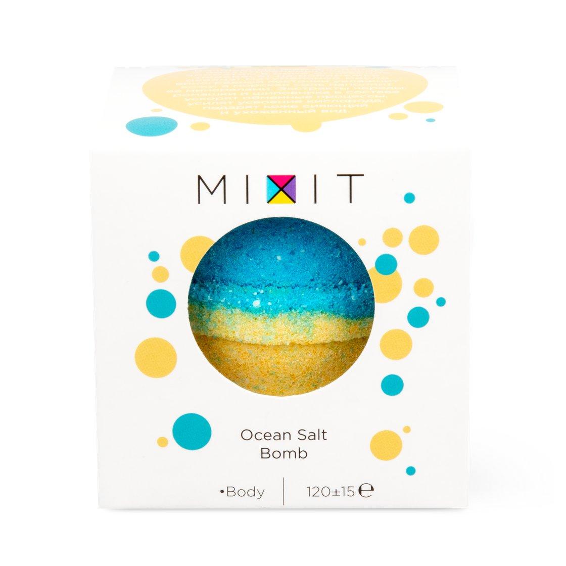 Бурлящий шар для ванны с бодрящим комплексом экстрактов нук термометр ocean для ванны