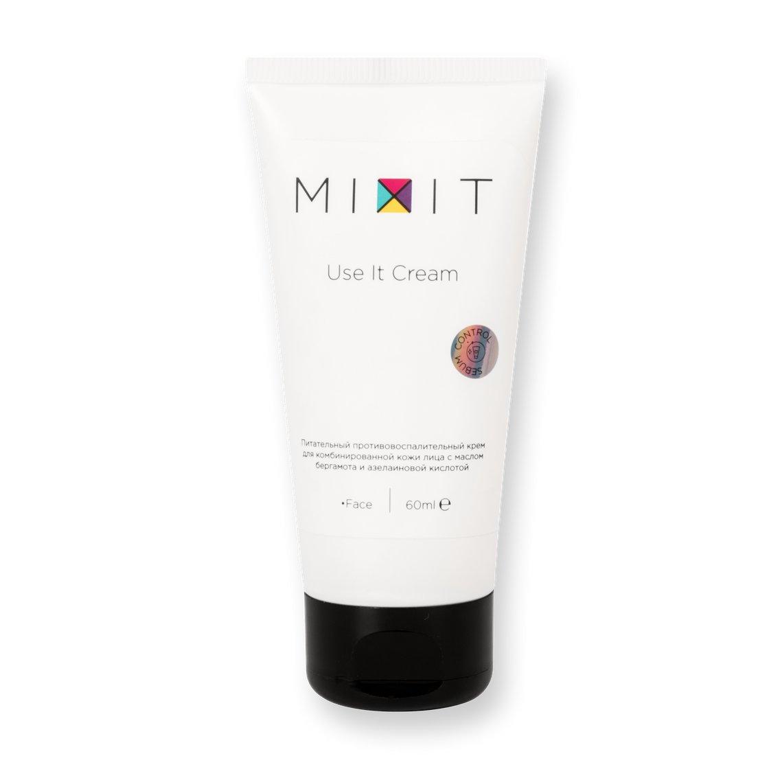 Питательный крем для жирной и проблемной кожи Use it cream