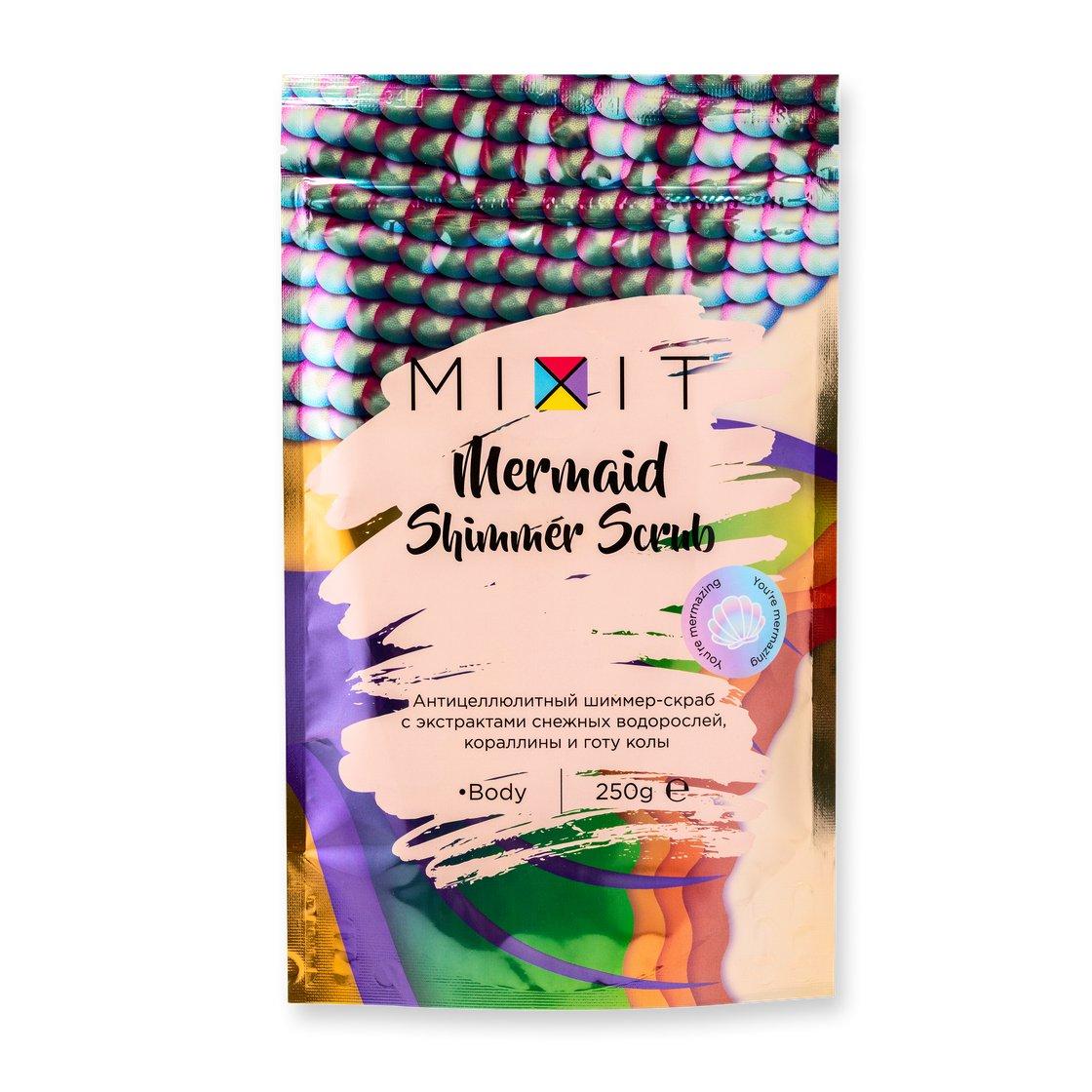 Антицеллюлитный шиммер-скраб Mixit