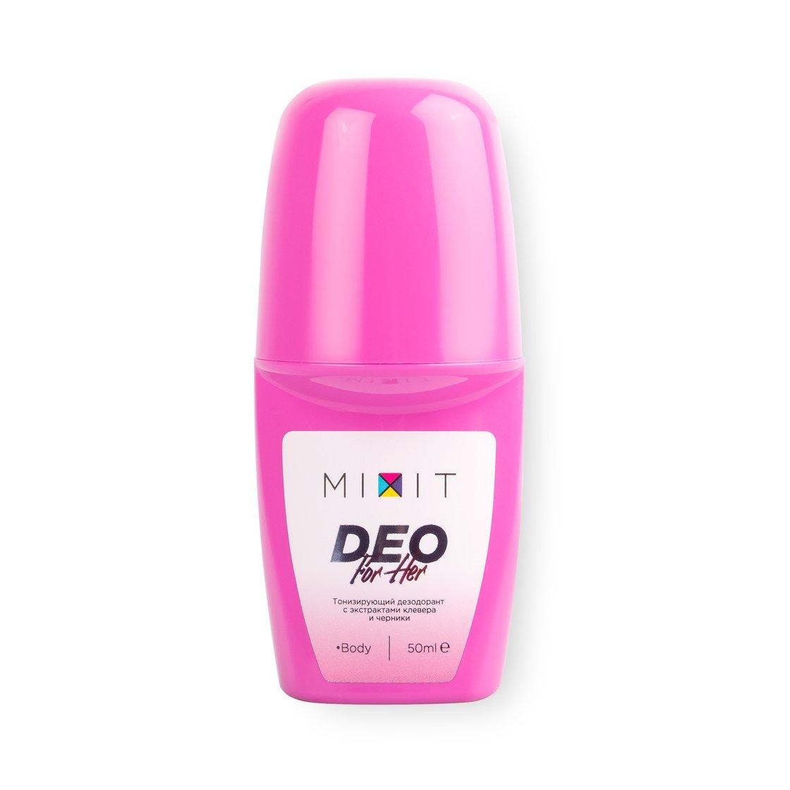 Тонизирующий дезодорант с экстрактами клевера и черники, 50 мл Mixit