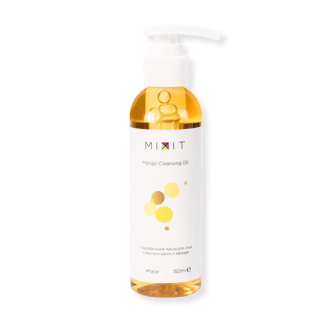 Гидрофильное масло для лица, 150 мл