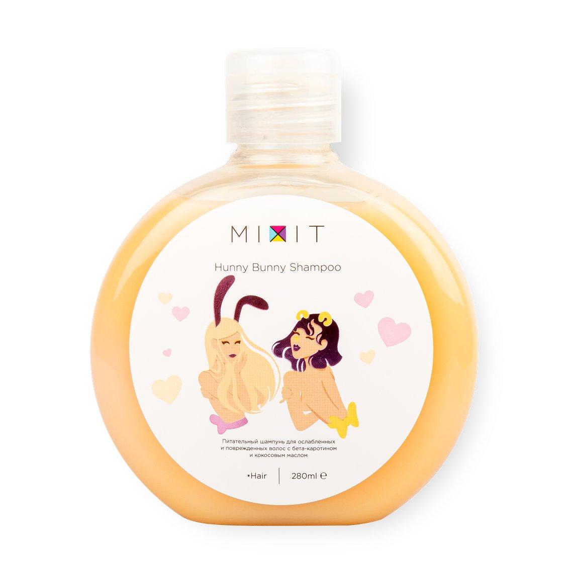 Питательный шампунь для ослабленных волос, 280 мл Mixit