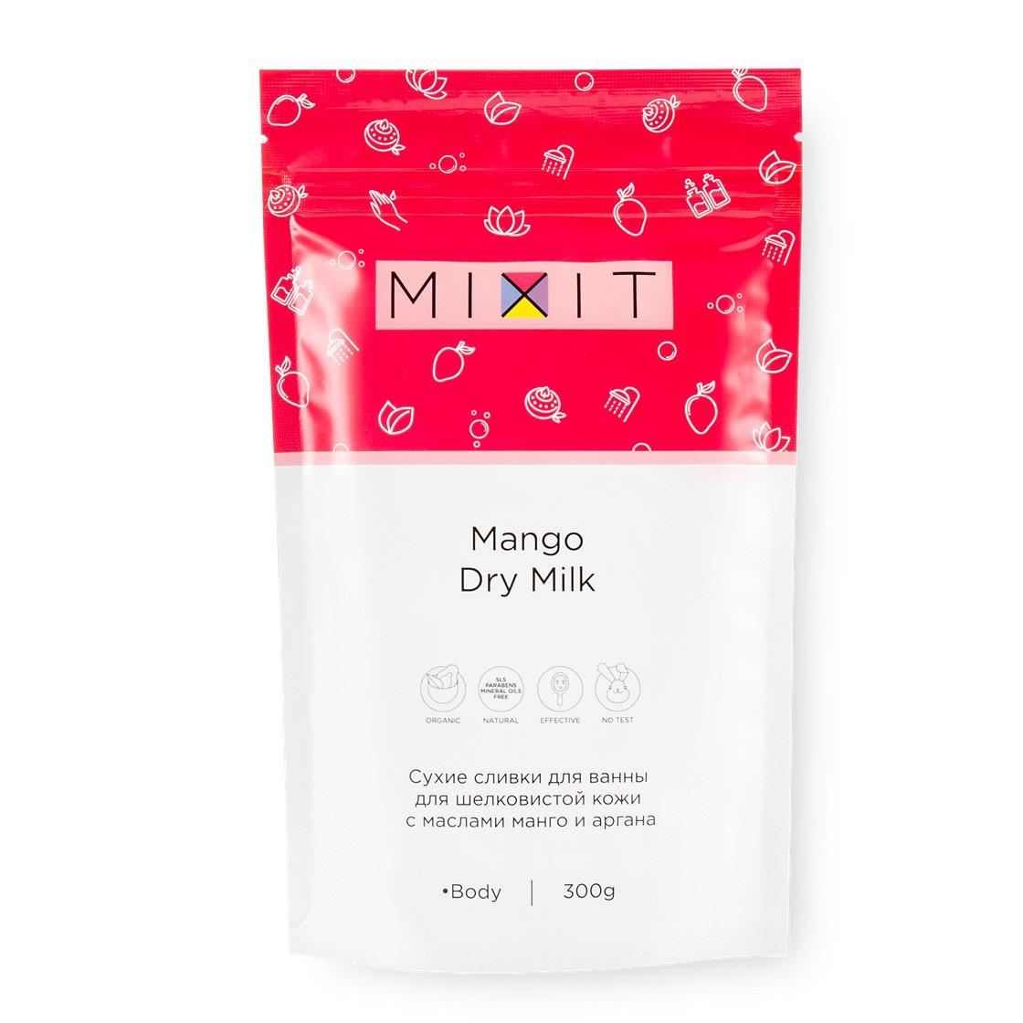 Нежные сливки для ванной с комплексом витамонов и ароматом манго Dry Milk Mango