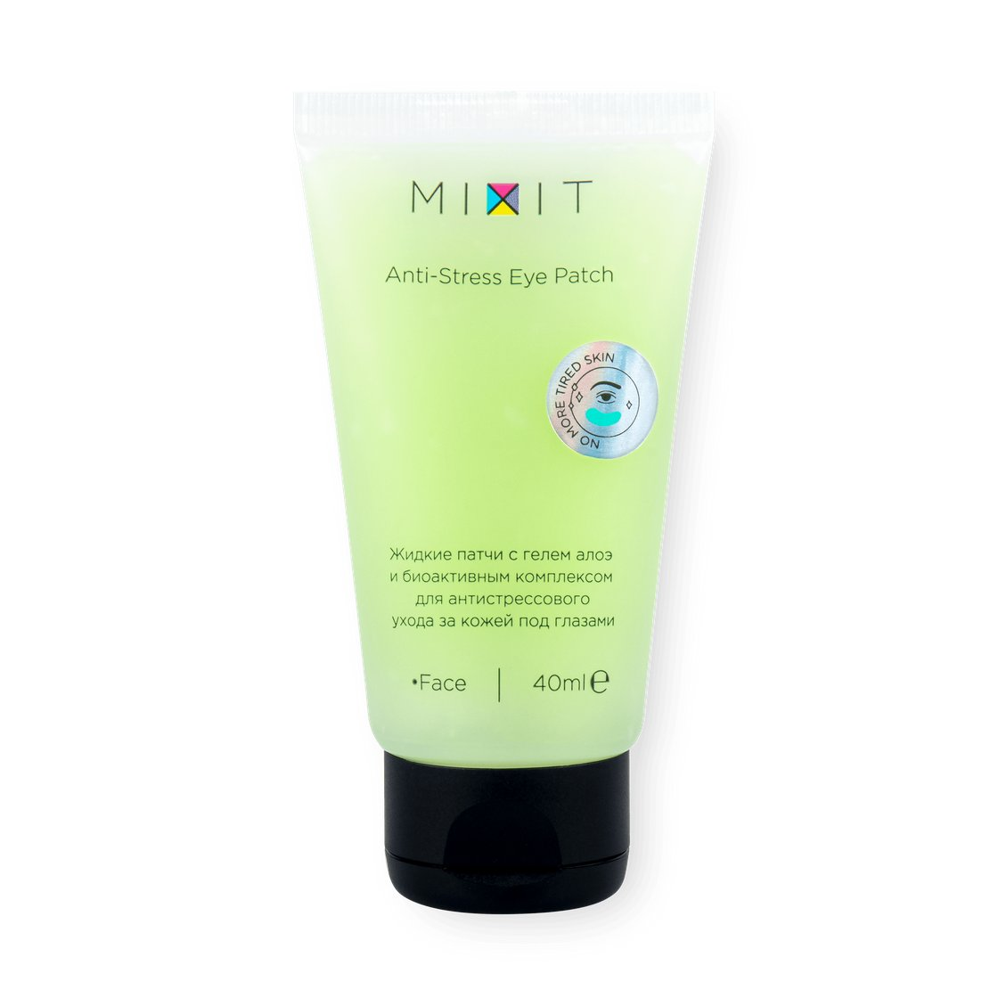 Жидкие патчи для антистрессового ухода за кожей под глазами, 40 мл Mixit