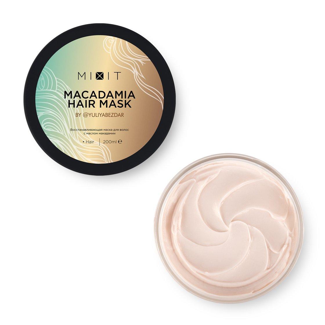 Купить Восстанавливающая маска для волос с маслом макадамии, 200 мл, Mixit