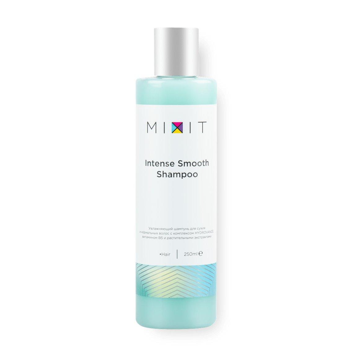 Увлажняющий шампунь для сухих и нормальных волос фото