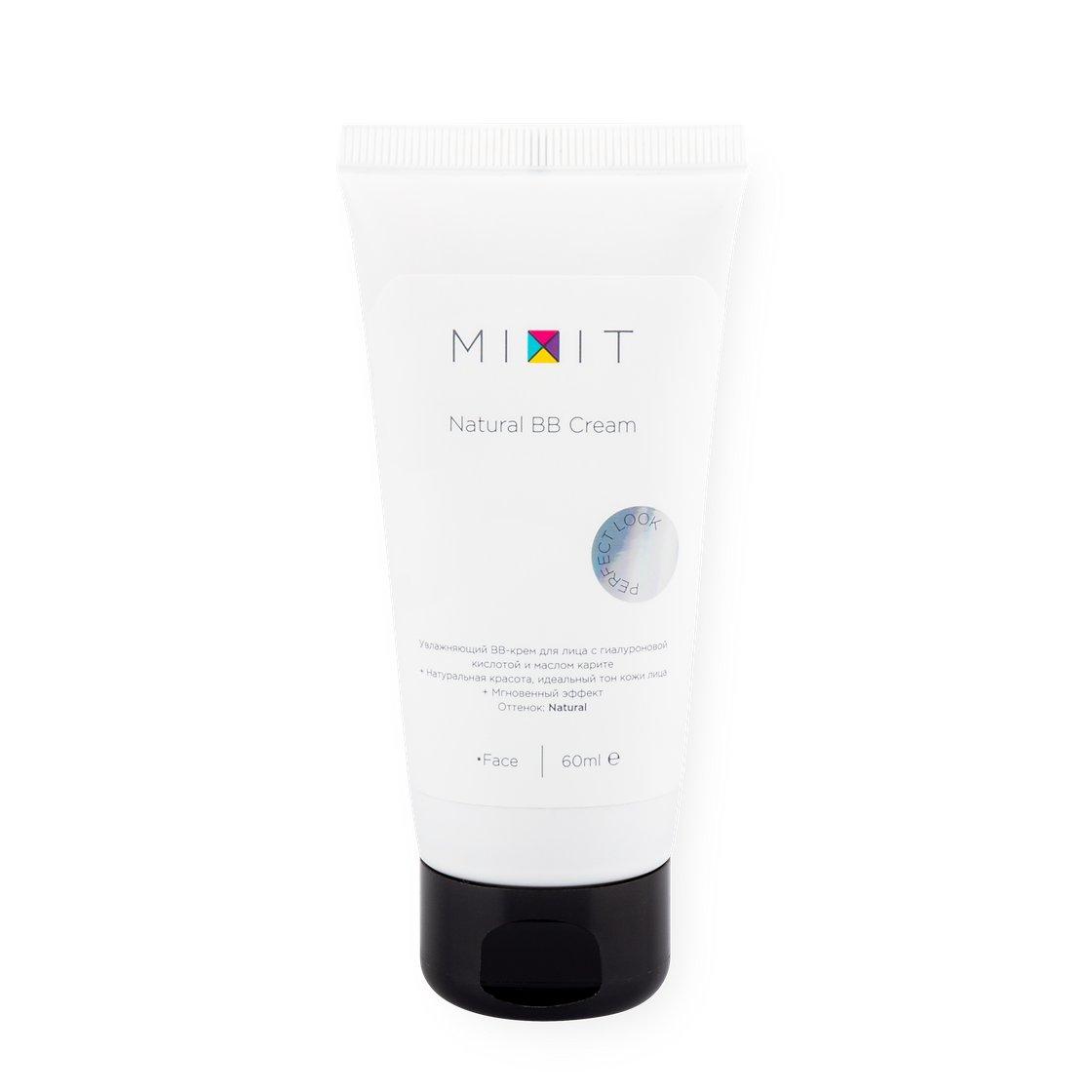 Тонирующий, глубоко увлажняющий, защищающий кожу от внешних воздействий и выравнивающий рельеф кожи BB-крем с маслом Ши, макадамского ореха и витамином Е Natural BB Cream фото
