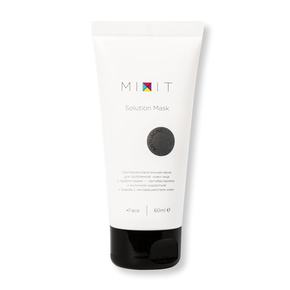 Купить Противовоспалительная маска для проблемной кожи лица, 60 мл, Mixit