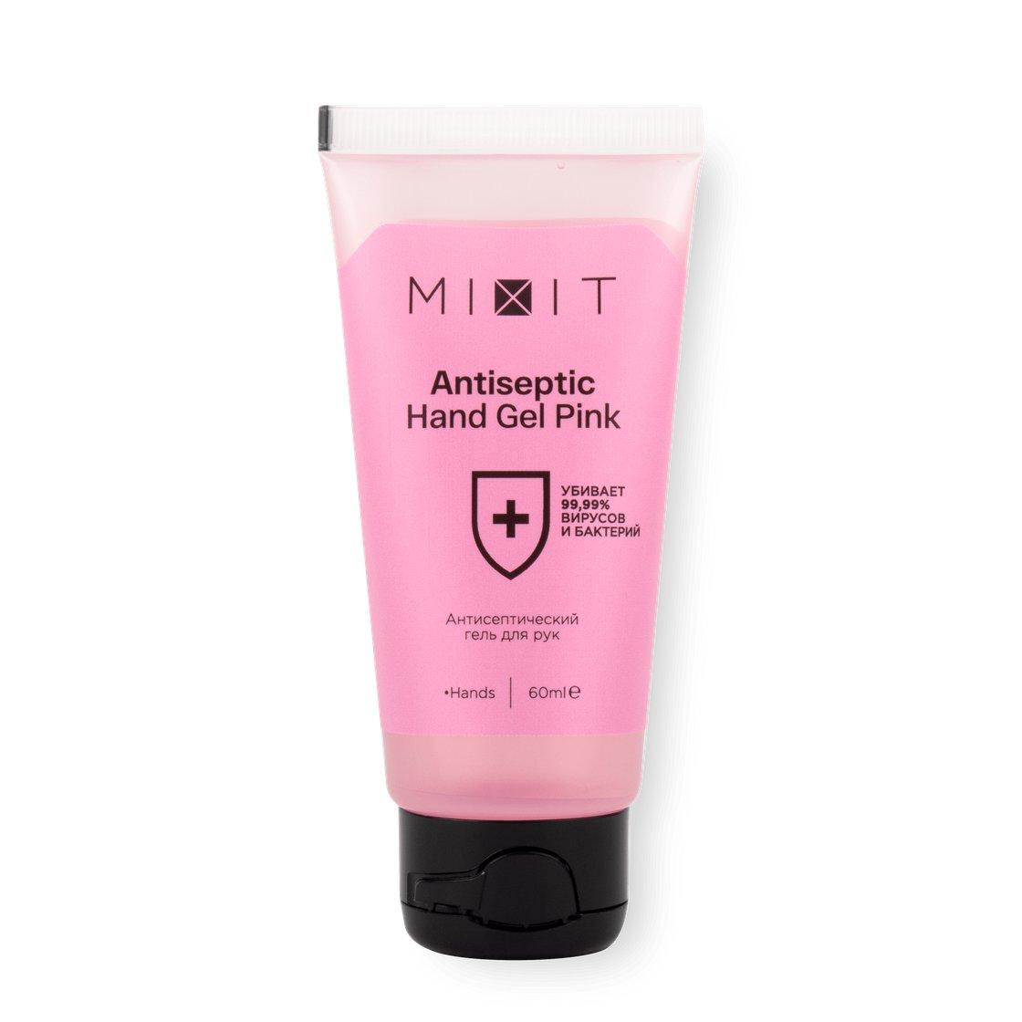 Антисептический гель для рук розовый 60 мл недорого