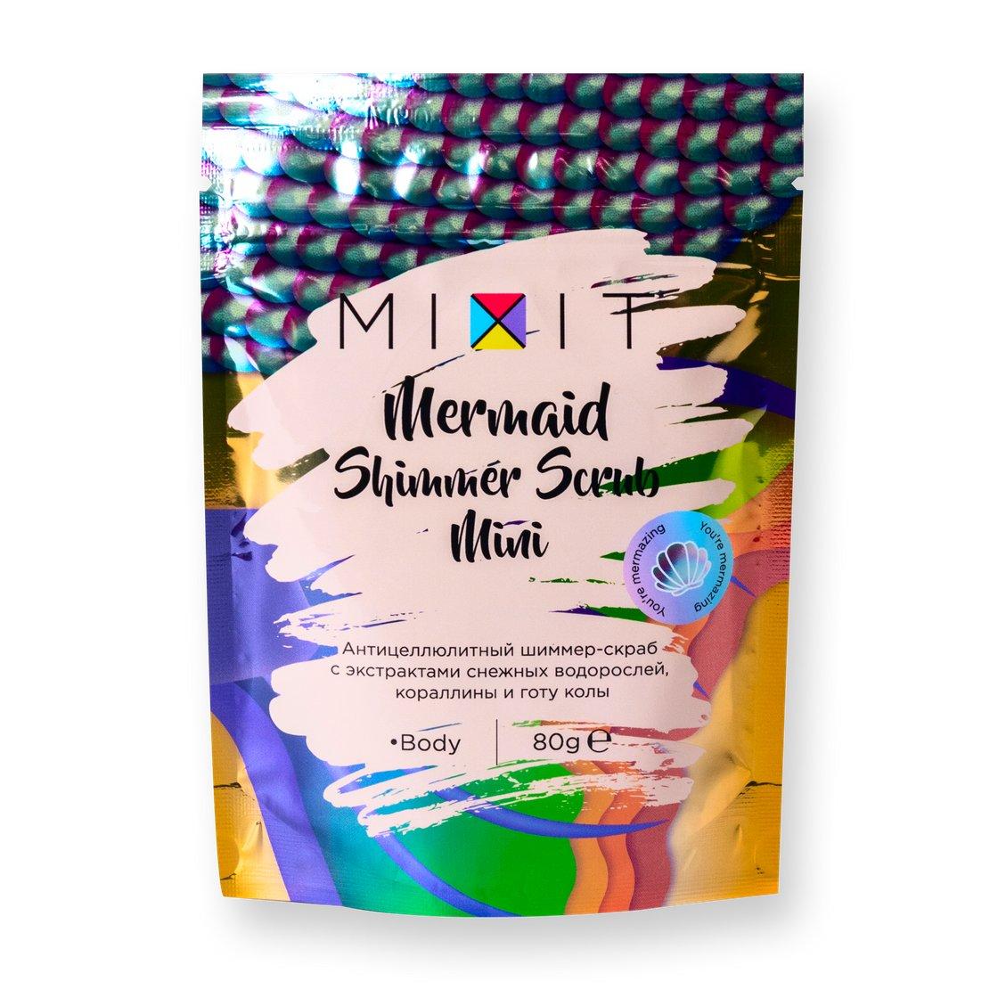 Антицеллюлитный шиммер-скраб мини Mixit