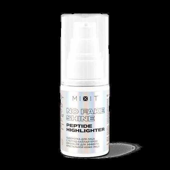 Сыворотка-хайлайтер для эффекта кристальной кожи