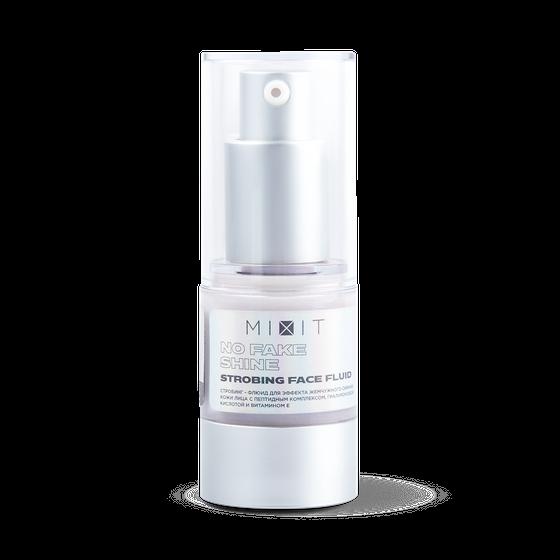 Стробинг-флюид для жемчужного сияния кожи лица, 15 мл