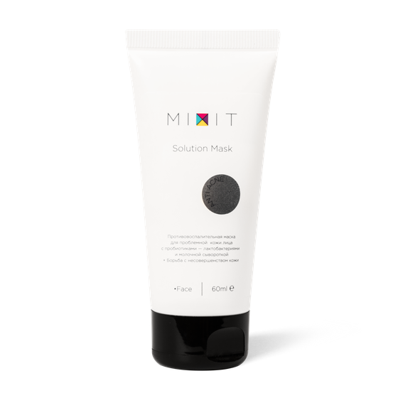 Противовоспалительная маска для проблемной кожи лица, 60 мл