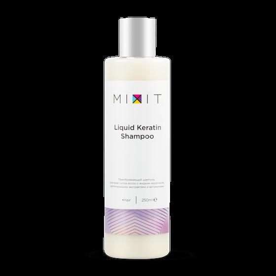 Роскошный шампунь для всех типов волос с жидким кератином